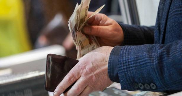 Миллионы россиян могут лишиться пенсии из-зановой реформы