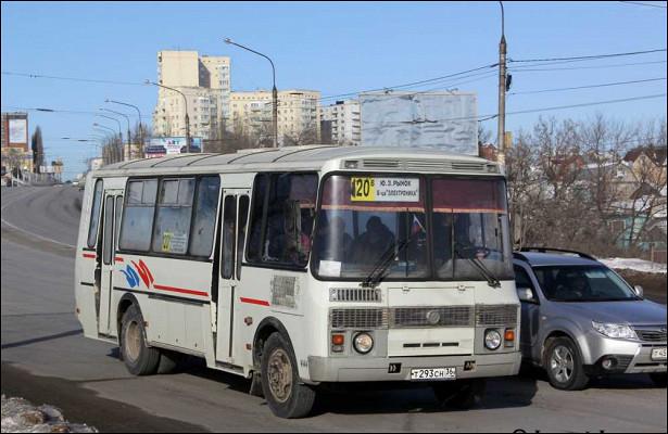 Сразу 3автобуса пустят вобъезд «Работницы»