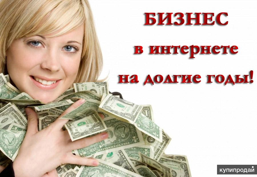 Как можно заработать деньги в 12 лет сидя дома