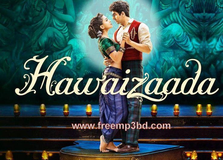 Dhruva Full Movie (2015) Telugu Watch Online Free