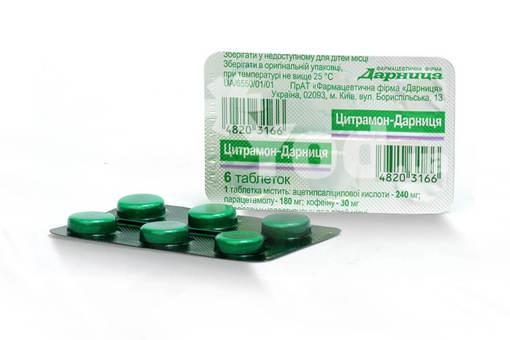 Таблетки при высоком давлении после запоя