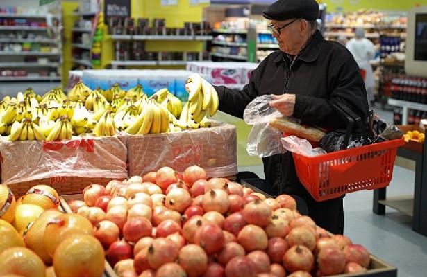 Цены наяйца имасло снизились