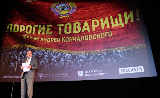 Кинокритик Антон Долин высказался опретендующем на«Оскар» фильме Кончаловского