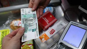 ВСовфеде анонсировали индексацию пенсий с1апреля