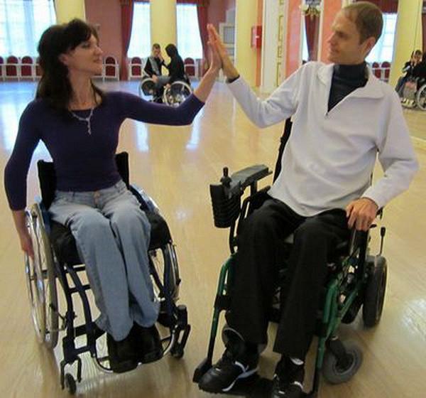 Знакомства с инвалидами германии