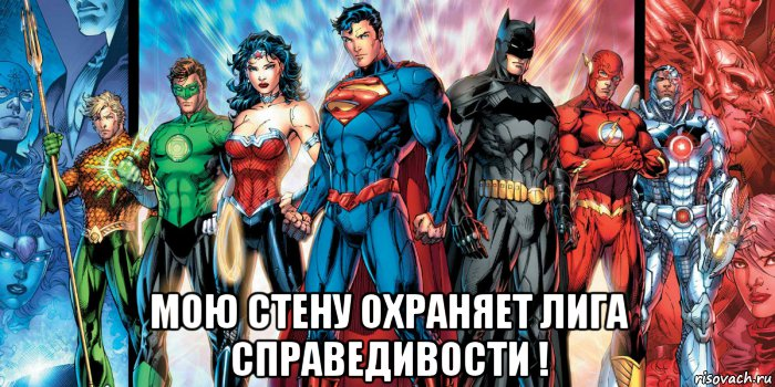Justice League - Wikipedia