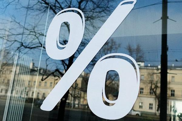 Крупный американский фонд сбрасывает российские акции на фоне ралли