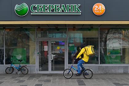 ВРоссии пройдет «Зеленый день отСбера»