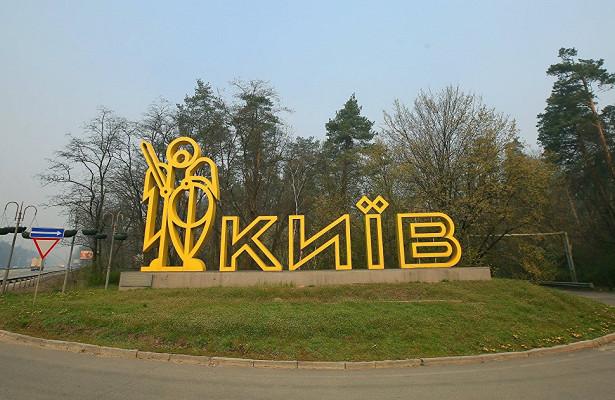Страна (Украина): каквКиеве иЛьвове относятся кпереселенцам свостока. Эксперимент