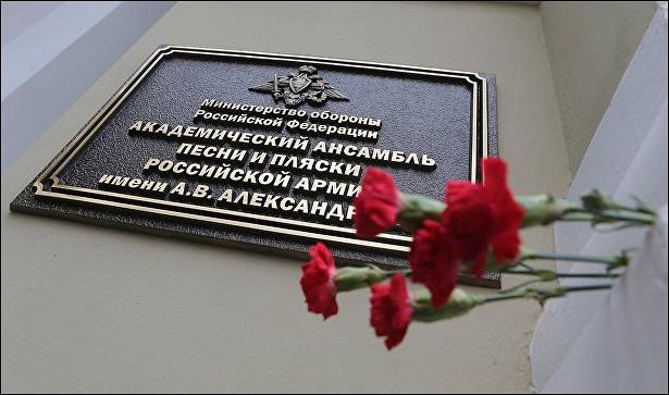 ВДоме музыки пройдет концерт памяти артистов ансамбля Александрова