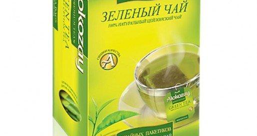 Сколько стоит чай чанг шу и где можно его купить женские