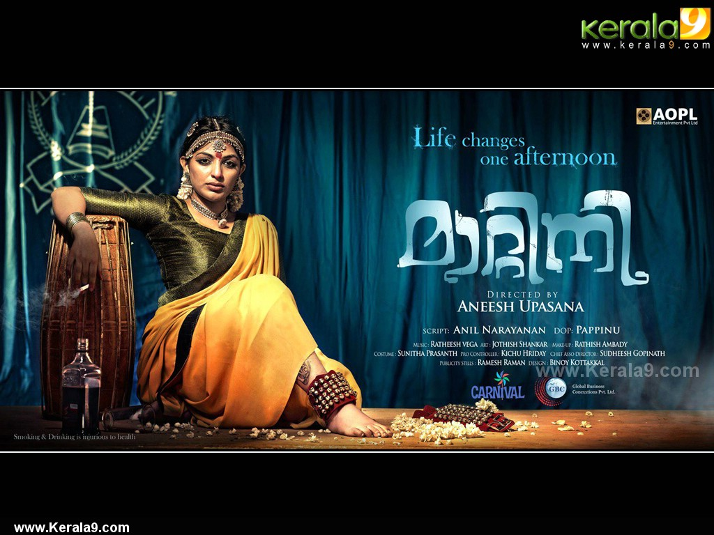 Watch Malayalam Movies Online Free, Download New/Old