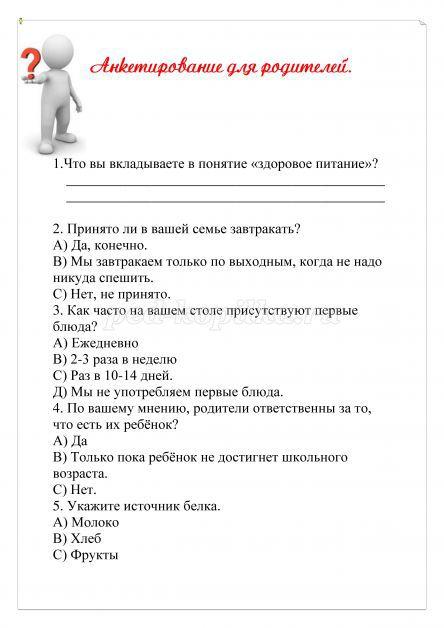 загадки для детей на тему гласные буквы