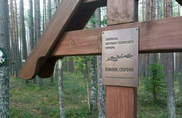 Останки погибших вСандармохе, которые достала экспедиция РВИО, досихпорнеопознаны инезахоронены