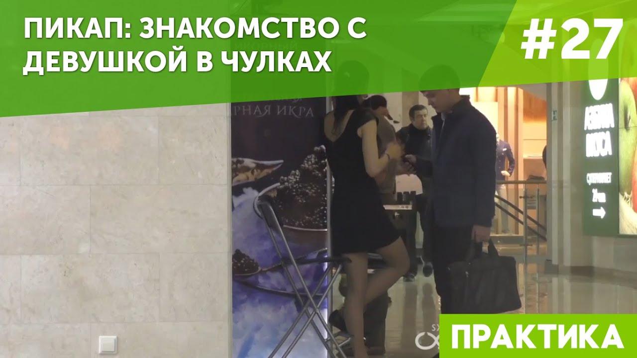 русский пикап порно рыжая на природе