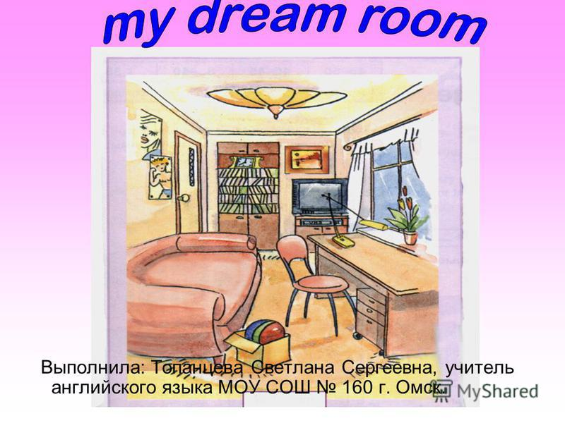 Write my room sweet room essay