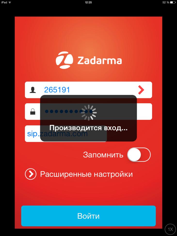 Временная виртуальный номер телефона