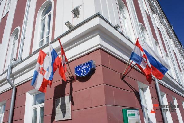 Дёмкин назначил начальника пермского департамента образования