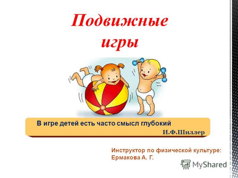 детские для двоих взрослых детей