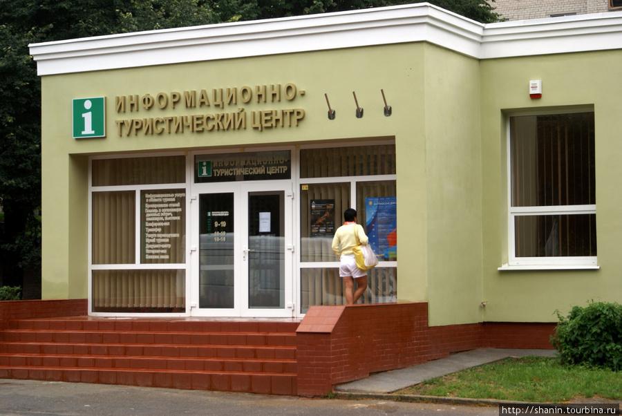 туризм информация
