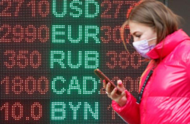 Эксперт заявил оботсутствии вмире адекватной замены доллару