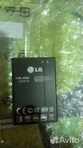 Алиэкспресс аккумуляторы для телефона lg