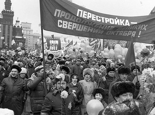 Зачем Горбачев начал Перестройку