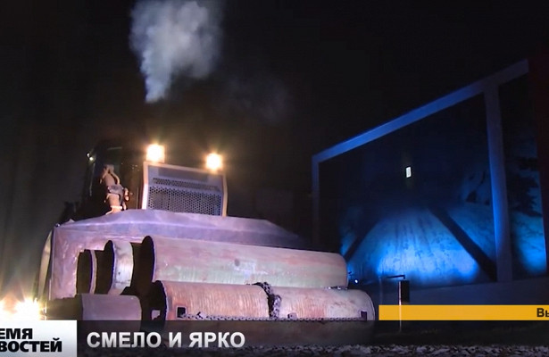 Масштабная стрит-артработа легендарного художника Эрика Булатова открылась вВыксе