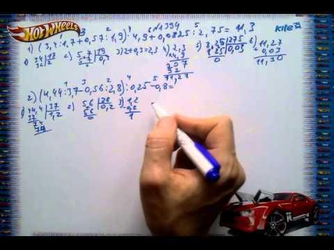 Математика 6 класс тарасенкова гдз смотреть онлайн