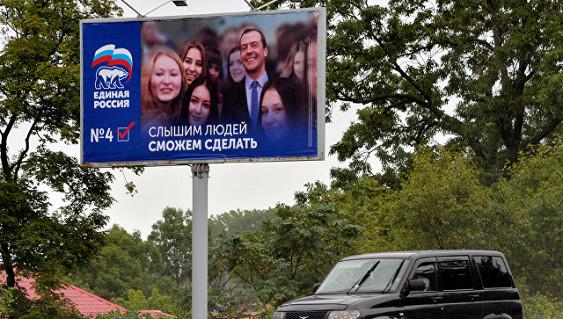 Опрос: 51% граждан России неинтересуется предвыборными теледебатами