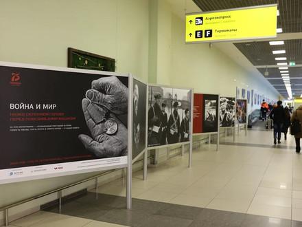 ВШереметьево открылась всероссийская фотовыставка коДнюнародного единства