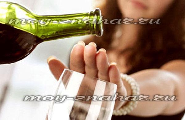Как лечить алкоголизм женский в домашних условиях без ведома больного