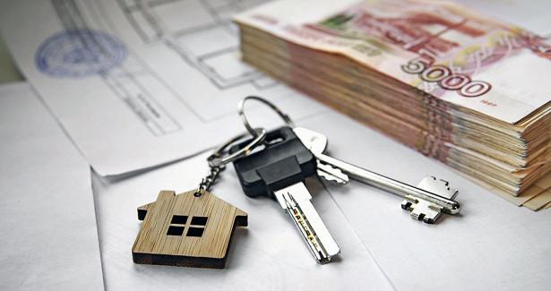 Нужно липлатить «налог длябогатых» после продажи жилья