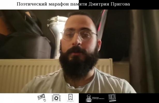 Вгалерее «Беляево» представили фильм оДмитрии Пригове