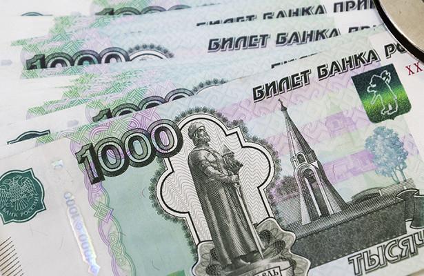Медсестра ижевской больницы отдала мошенникам почти 700тыс. рублей