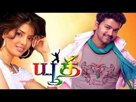 Pugazh (2016) Full Tamil Movie Watch Online Free