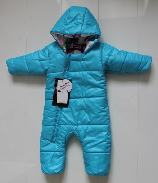 в какой куртке зимой будет не холодно
