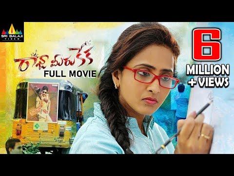 Telugu Movie News - Telugu Movie Reviews - Free