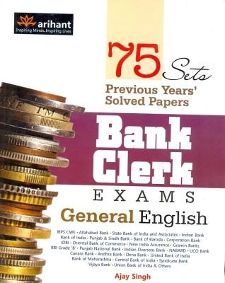 IBPS Bank Clerk (CWE VII) Prelims Study- SuraBooks…