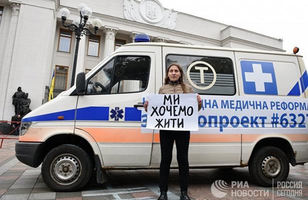 Медицинская реформа наУкраине загонит вмогилу 10миллионов человек