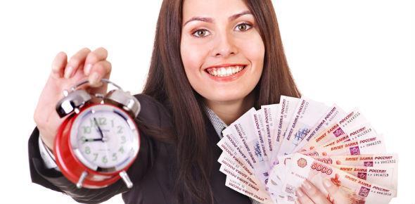 Займы в брянске без отказа без проверки мгновенно