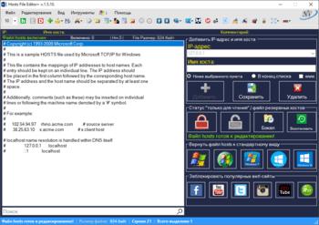 CFG Editor Download - softpediacom