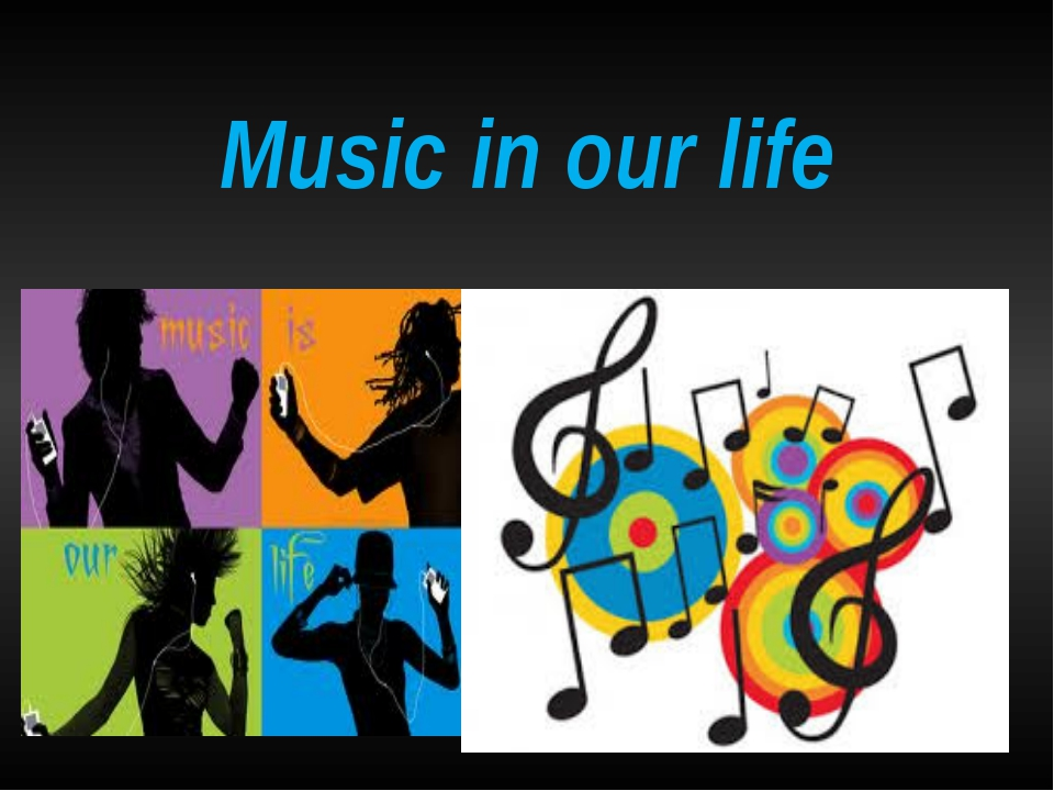 Essay on importance of music in our life