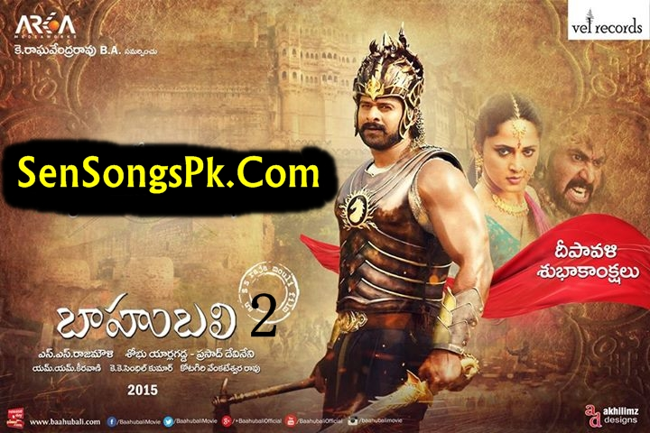Bahubali Tamil Mp3 Songs For Download - mp3seruco