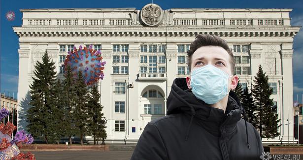 Суточный прирост коронавирусных больных вКузбассе побил новый рекорд