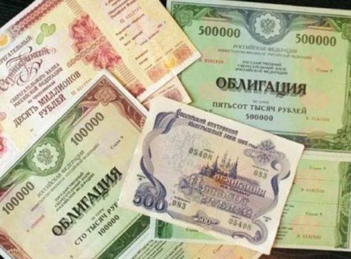Облигации Орловской области можно приобретать с27ноября