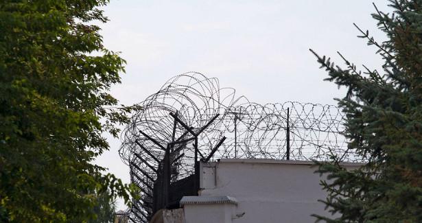 Пытались защитить границу республики. Лидеры протестов вМагасе остаются вСИЗО доноября