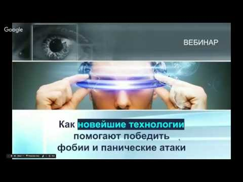Психологическая помощь в Санкт-Петербурге Центр