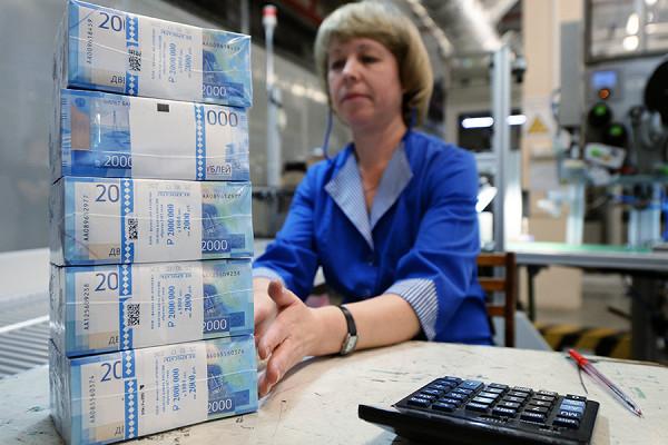 Банки предупредили опроблемах из-зацифрового рубля
