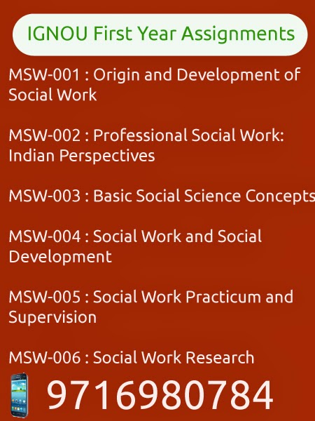Ignou assignments download